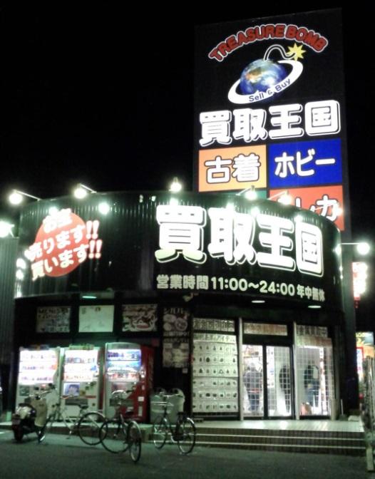 2016年12月11日 春日井2