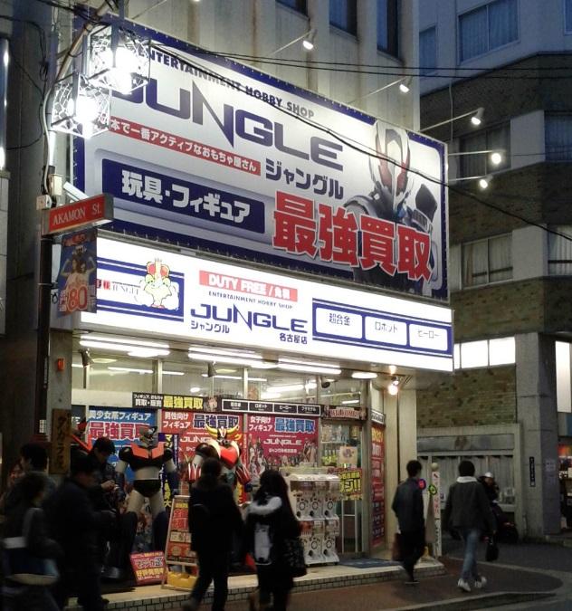 2016年12月24日 名古屋4