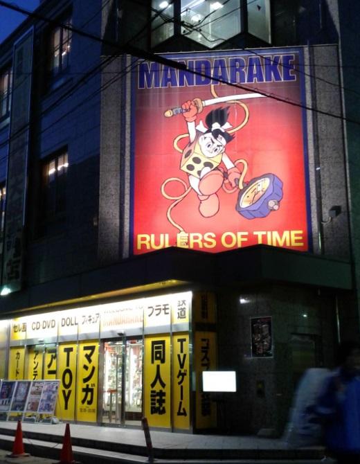 2016年12月24日 名古屋5