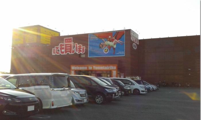 2017年1月3日 静岡3