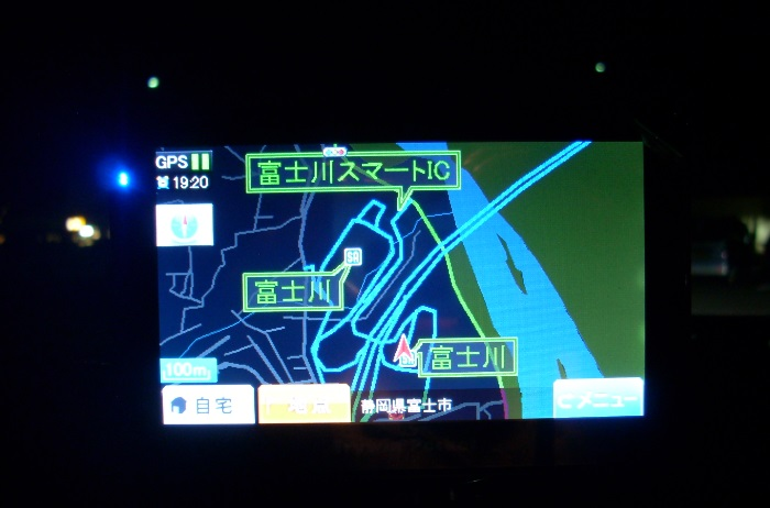 2017年1月3日 静岡12