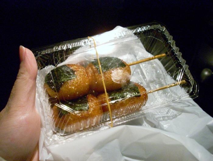 2017年1月3日 静岡13