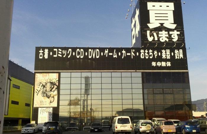2017年1月 長野8
