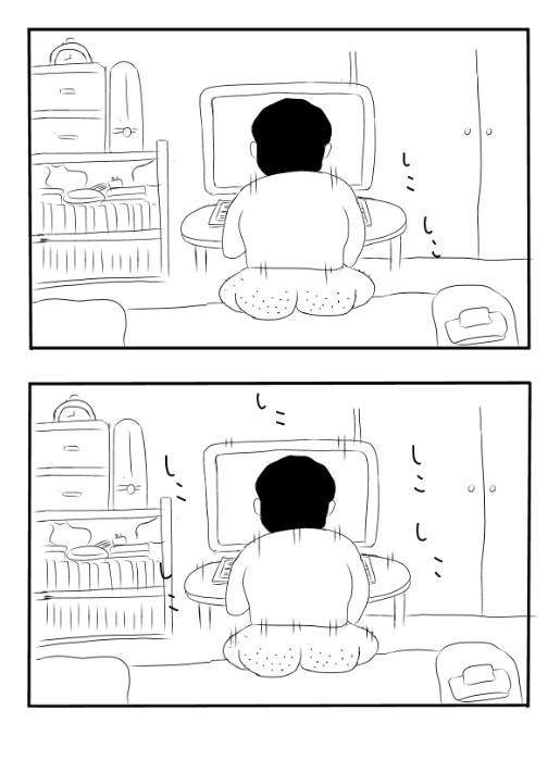 休みの日3