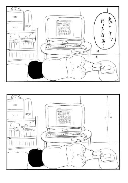 休みの日15
