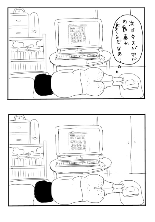 休みの日16