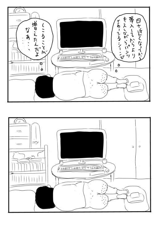 休みの日17