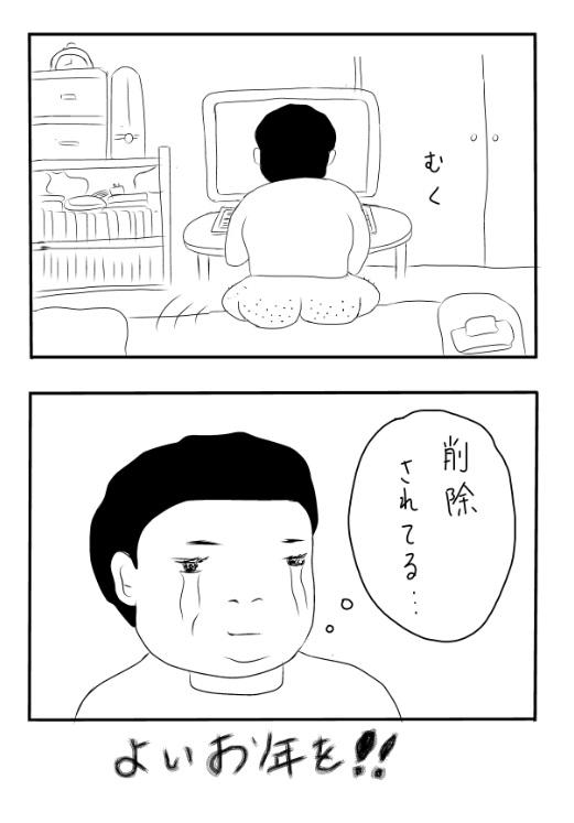休みの日23