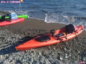 2016-12-31漕ぎ納め (3)