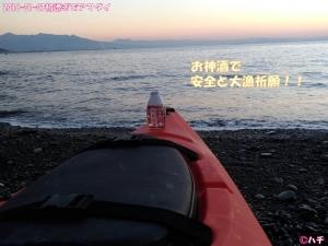 2016-01-03初漕ぎでアマダイ (1)