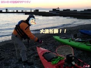 2016-01-03初漕ぎでアマダイ (4)