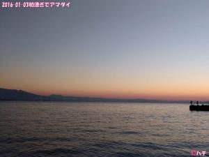 2016-01-03初漕ぎでアマダイ (5)