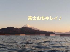 2016-01-03初漕ぎでアマダイ (6)