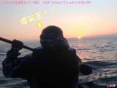 2017-01-04爆笑王とタンデム –ハチ カヤックフィッシングガイド- (1)