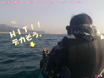 2017-01-04爆笑王とタンデム –ハチ カヤックフィッシングガイド- (7)