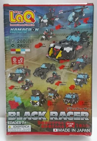 HC_BlackR02.jpg