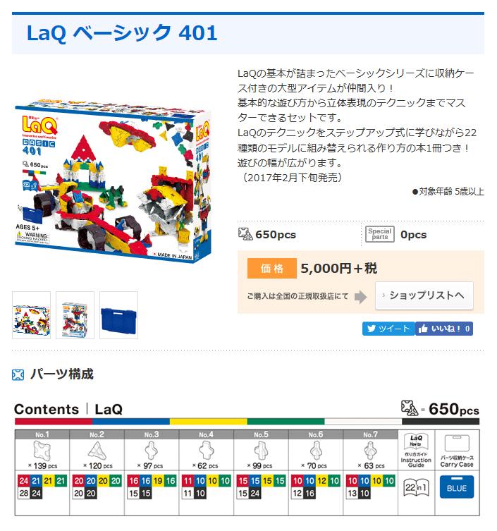 basic401.jpg