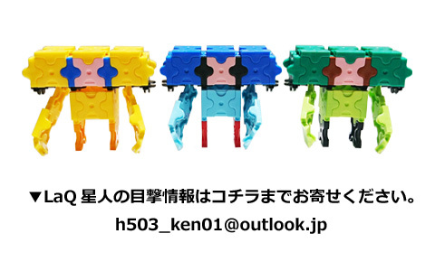 laqseijin_0006.jpg