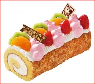 迎春ロールケーキ