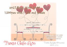 2017_1_8_Tango Cafe Ace_info