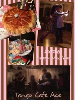 2017_1_8_Tango Cafe Ace.jpg