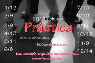 2017.1.12 Practica.info