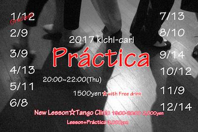 2017_2_9_Practica_info