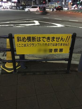 戸塚交差点