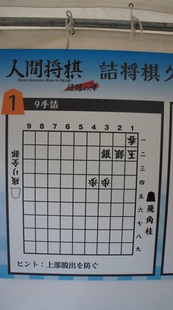 s-18詰将棋井上慶太