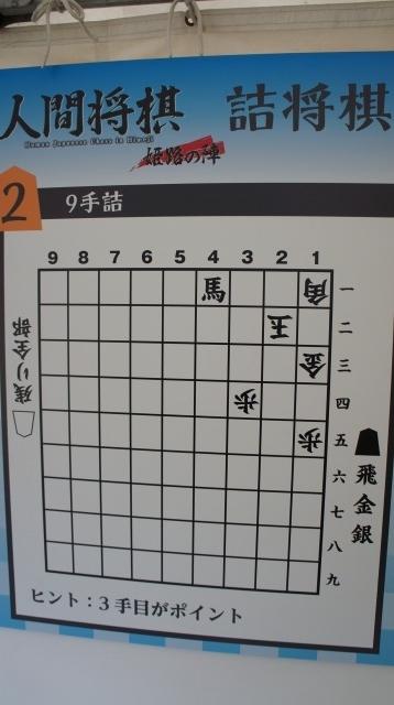 s-19詰将棋東和夫