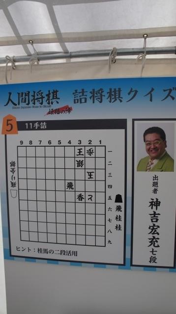 s-22詰将棋神吉宏充