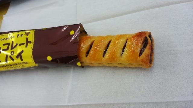 チョコレートパイ1