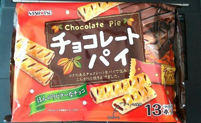 チョコレートパイ2
