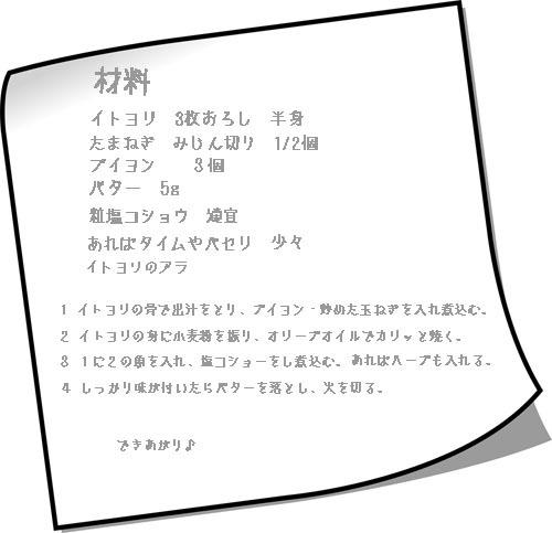 lgi01a201311172100のコピー