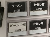 キリンジお品書き20170103