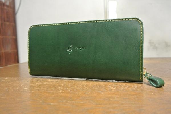 wallet05grpk (1)