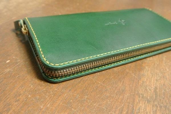 wallet05grpk (4)
