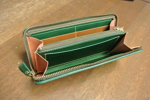 wallet05grpk (5)