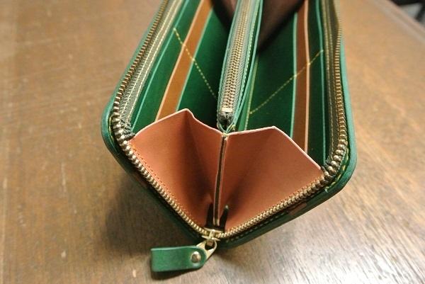wallet05grpk (6)
