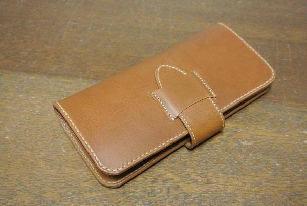 wallet1amomo (1)