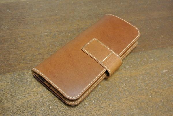 wallet1amomo (3)