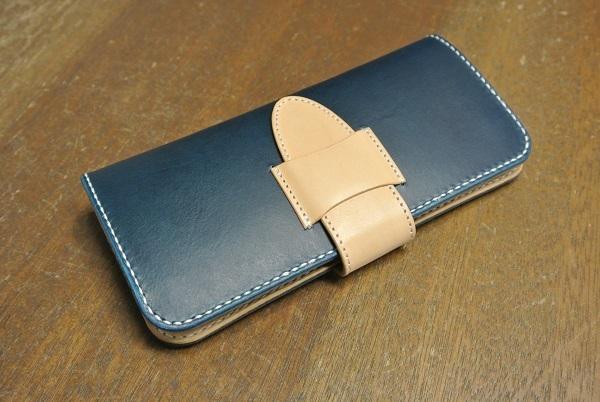wallet1bblnard (1)