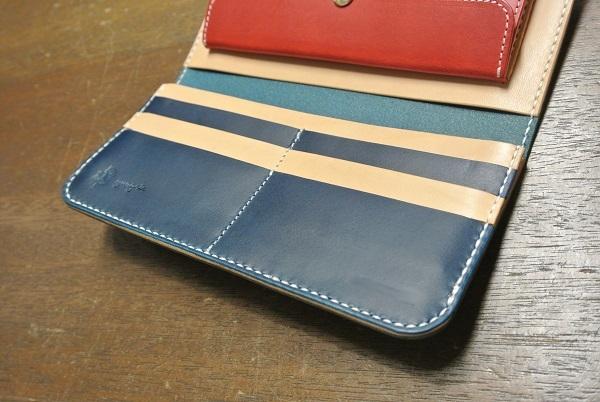wallet1bblnard (4)
