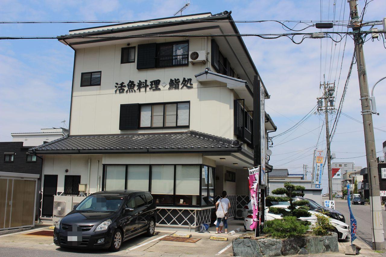ちなみ-1