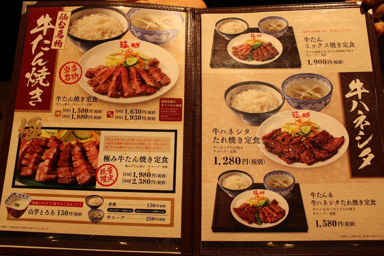 福助 神戸ハーバーランドumie店-6