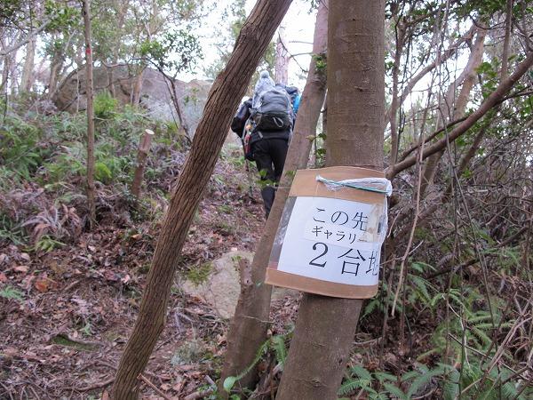 岳浦山22