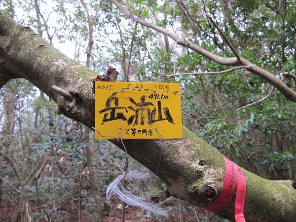 岳浦山25