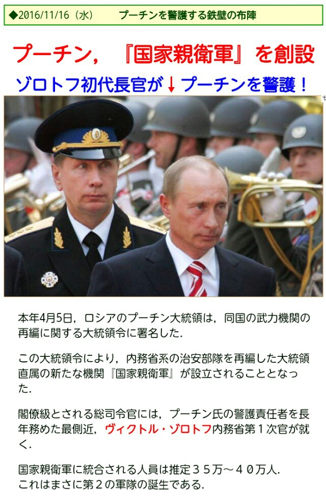 いま世界の平和と安寧は【プーチン一人】の  肩にかかっている!救世主!と言っても過言ではない!