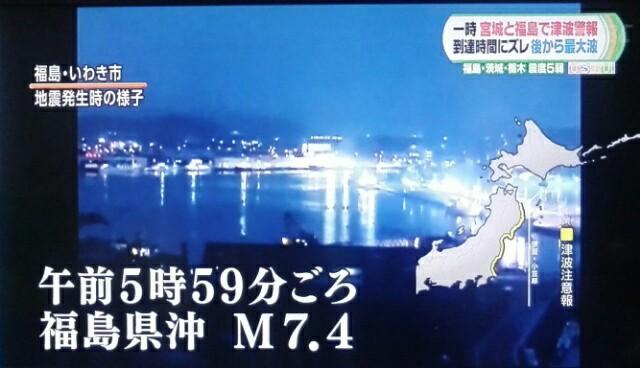 やっぱり来る福島地震・津波!福島第二原発、一時冷却停止!福島県沖、M7以上地震が頻発地帯!M8以上