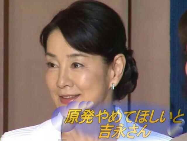 安倍晋三、核廃絶 ICANの面会を断る!吉永小百合、核廃絶 へ一人一人が声をあげることが大事!核は人
